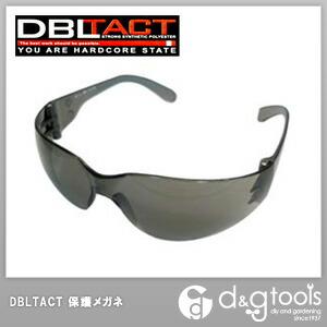 DBLTACT保護メガネブラック   DT-SG-03B