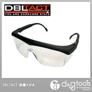DBLTACT保護メガネクリア   DT-SG-04C