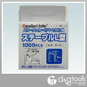 パワータッカー用ステープルL型    1000 本