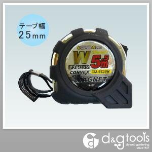 ダブルロックコンベックス(巻尺メジャー)CM-5525W5.5m   13-137