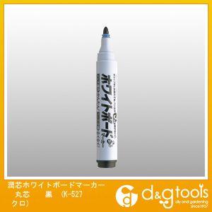 シャチハタ 潤芯ホワイトボードマーカー丸芯 黒 K-527 クロ