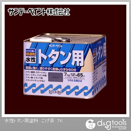 水性トタン用塗料(アクリル樹脂系水性トタン用塗料) こげ茶 7kg