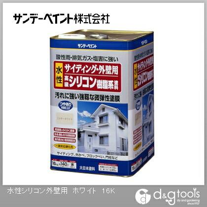 サイディング・外壁用水性高級シリコン樹脂系塗料(シリコン樹脂塗料)  16kg