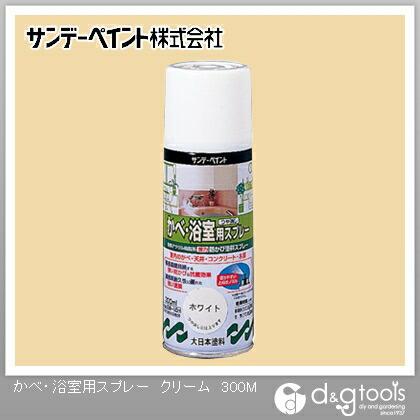かべ・浴室用スプレー(特殊アクリル樹脂系強力防カビ塗料スプレー)  300ml