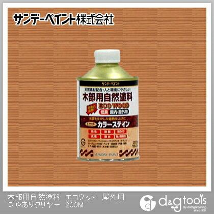 サンデーペイント 木部用自然塗料エコウッド(SPエコウッドカラーステイン)天然樹脂塗料 屋外用つやありクリヤー 1/5L(約200ml)