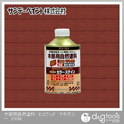 サンデーペイント 木部用自然塗料エコウッド(SPエコウッドカラーステイン)天然樹脂塗料 マホガニー 1/5L(約200ml)