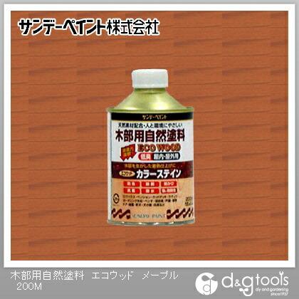 サンデーペイント 木部用自然塗料エコウッド(SPエコウッドカラーステイン)天然樹脂塗料 メープル 1/5L(約200ml)