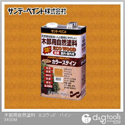 サンデーペイント 木部用自然塗料エコウッド(SPエコウッドカラーステイン)天然樹脂塗料 パイン 3.4L
