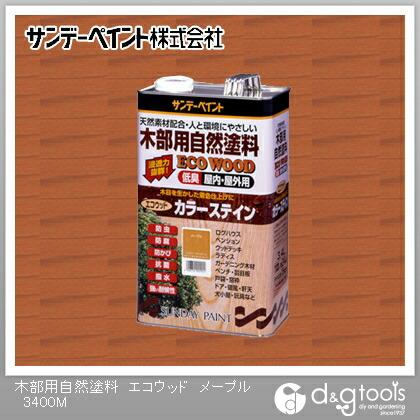 サンデーペイント 木部用自然塗料エコウッド(SPエコウッドカラーステイン)天然樹脂塗料 メープル 3.4L