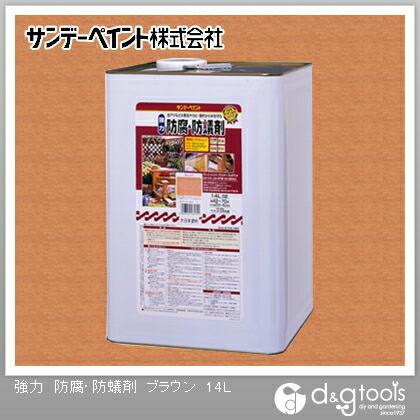 強力防腐・防蟻剤(屋内外木部用塗料) ブラウン 14L