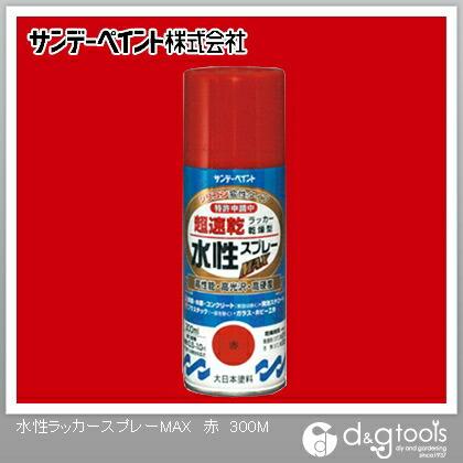 【送料無料】サンデーペイント 水性ラッカースプレーMAX300ml 赤 300ml 0 12セット