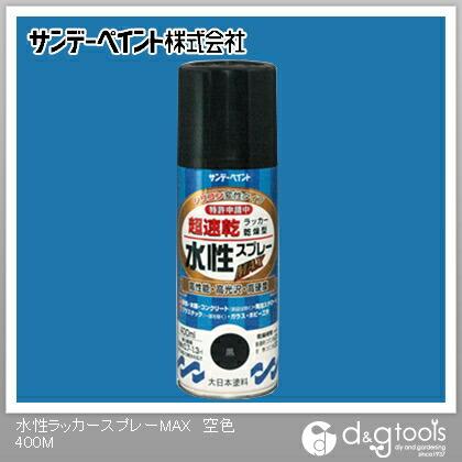 【送料無料】サンデーペイント 水性ラッカースプレーMAX400ml 空色 400ml 0 12セット
