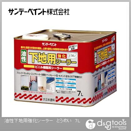【送料無料】サンデーペイント 油性下地用強化シーラー(ビニル樹脂系シーラー) とうめい 7L 1