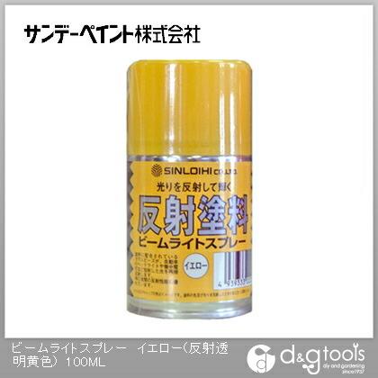 サンデーペイント シンロイヒビームライトスプレー100mlイエロー イエロー(反射透明黄色) 100ml