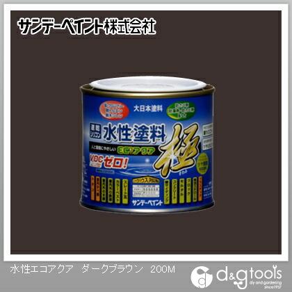 サンデーペイント 水性塗料エコアクア極 ダークブラウン 1/5L(約200ml)