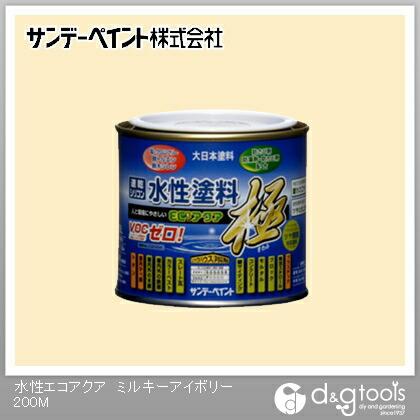 サンデーペイント 水性塗料エコアクア極 ミルキーアイボリー 1/5L(約200ml)