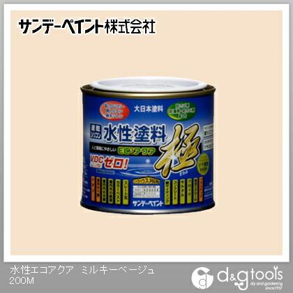 サンデーペイント 水性塗料エコアクア極 ミルキーベージュ 1/5L(約200ml)