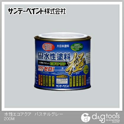 サンデーペイント 水性塗料エコアクア極 パステルグレー 1/5L(約200ml)