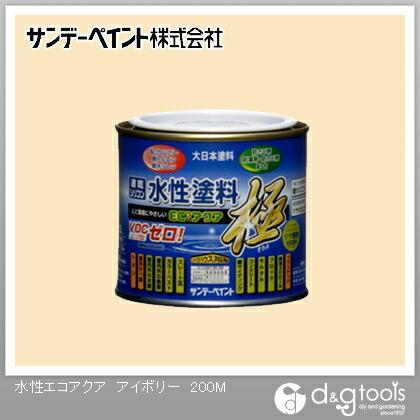 サンデーペイント 水性塗料エコアクア極 アイボリー 1/5L(約200ml)