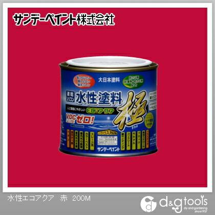 サンデーペイント 水性塗料エコアクア極 赤 1/5L(約200ml)