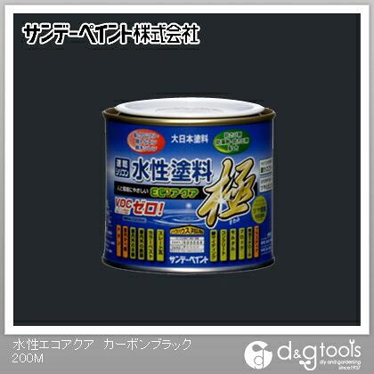 サンデーペイント 水性塗料エコアクア極 カーボンブラック 1/5L(約200ml)