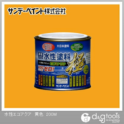 サンデーペイント 水性塗料エコアクア極 黄色 1/5L(約200ml)