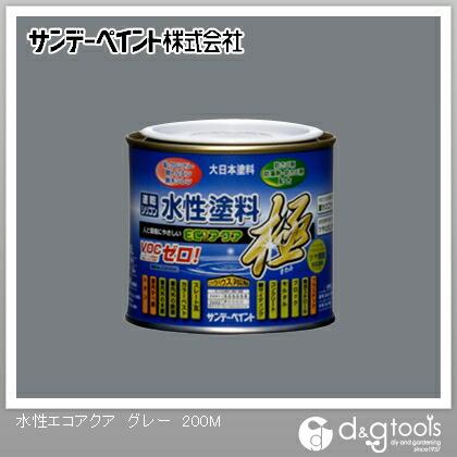 サンデーペイント 水性塗料エコアクア極 グレー 1/5L(約200ml)