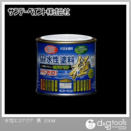 サンデーペイント 水性塗料エコアクア極 黒 1/5L(約200ml)