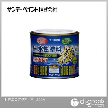 サンデーペイント 水性塗料エコアクア極 白 1/5L(約200ml)