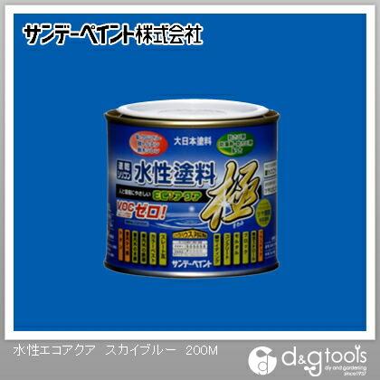 サンデーペイント 水性塗料エコアクア極 スカイブルー 1/5L(約200ml)