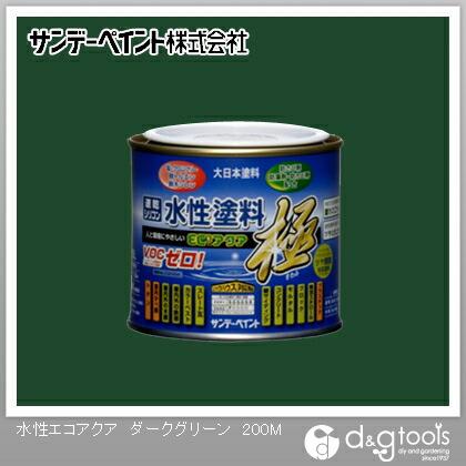 サンデーペイント 水性塗料エコアクア極 ダークグリーン 1/5L(約200ml)