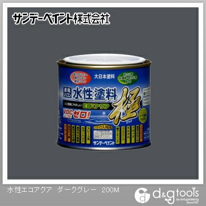 サンデーペイント 水性塗料エコアクア極 ダークグレー 1/5L(約200ml)