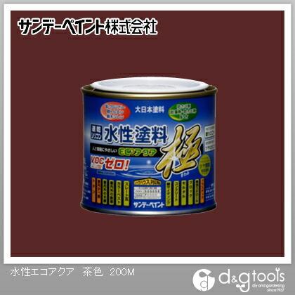 サンデーペイント 水性塗料エコアクア極 茶色 1/5L(約200ml)