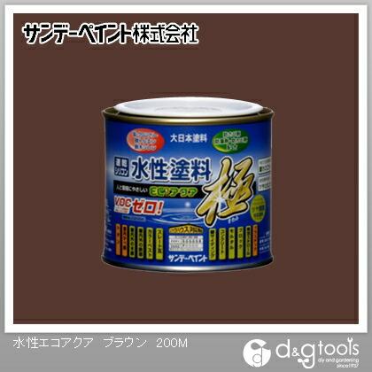 サンデーペイント 水性塗料エコアクア極 ブラウン 1/5L(約200ml)
