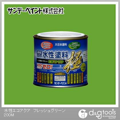 サンデーペイント 水性塗料エコアクア極 フレッシュグリーン 1/5L(約200ml)