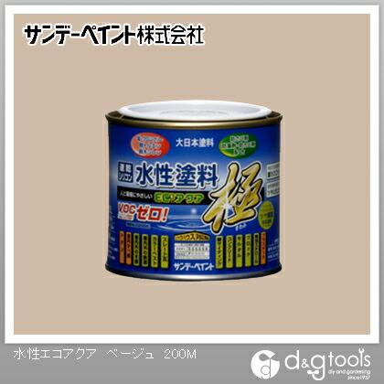 サンデーペイント 水性塗料エコアクア極 ベージュ 1/5L(約200ml)