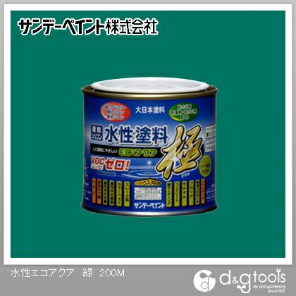 サンデーペイント 水性塗料エコアクア極 緑 1/5L(約200ml)