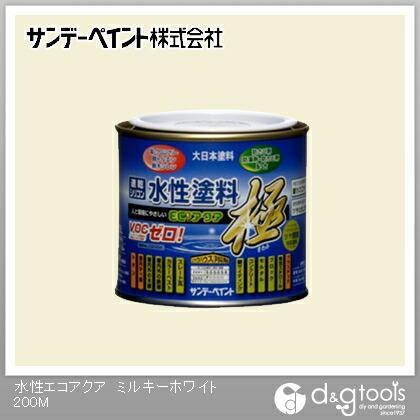 サンデーペイント 水性塗料エコアクア極 ミルキーホワイト 1/5L(約200ml)