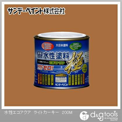サンデーペイント 水性塗料エコアクア極 ライトカーキー 1/5L(約200ml)