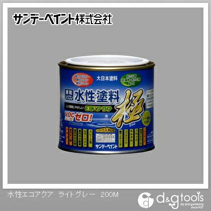 サンデーペイント 水性塗料エコアクア極 ライトグレー 1/5L(約200ml)