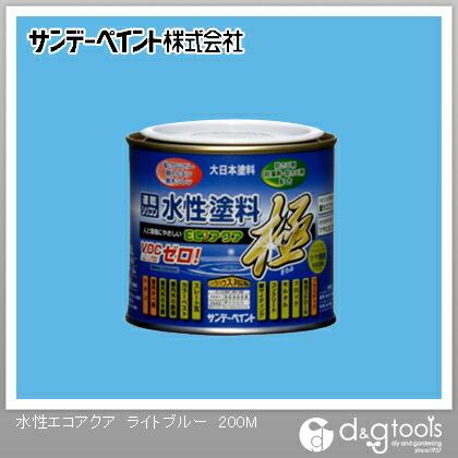 サンデーペイント 水性塗料エコアクア極 ライトブルー 1/5L(約200ml)