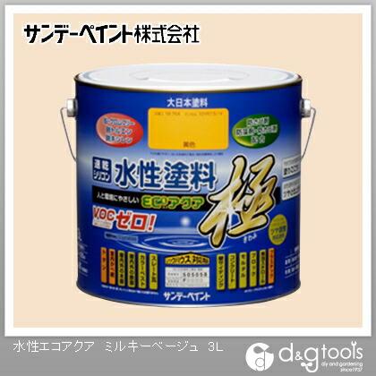 サンデーペイント 水性塗料エコアクア極 ミルキーベージュ 3L