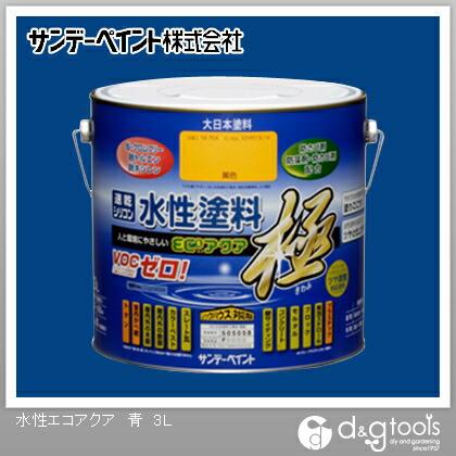 サンデーペイント 水性塗料エコアクア極 青 3L