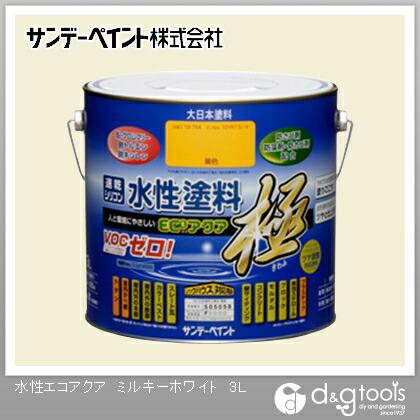 サンデーペイント 水性塗料エコアクア極 ミルキーホワイト 3L