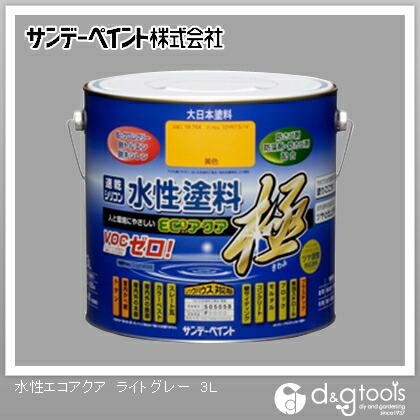 サンデーペイント 水性塗料エコアクア極 ライトグレー 3L