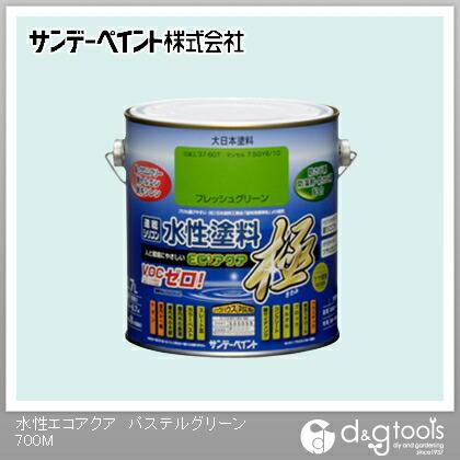 サンデーペイント 水性塗料エコアクア極 パステルグリーン 0.7L