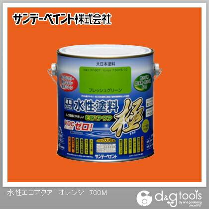 サンデーペイント 水性塗料エコアクア極 オレンジ 0.7L