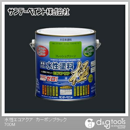 サンデーペイント 水性塗料エコアクア極 カーボンブラック 0.7L