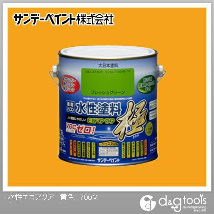 サンデーペイント 水性塗料エコアクア極 黄色 0.7L