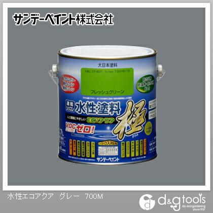 サンデーペイント 水性塗料エコアクア極 グレー 0.7L
